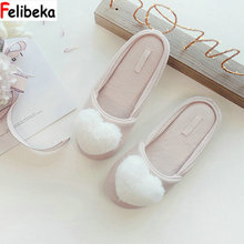 FELIBEKA Autumn pink air cotton thick base shoes slippers lady heart fluff comfortable warmth indoorfloor home women slippers