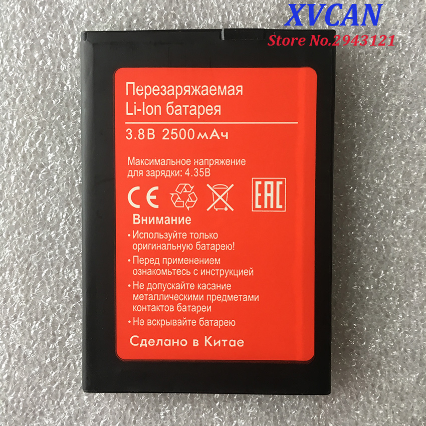 Original Battery 2500mah Replacement Li-ion Backup For Oukitel U7 Pro BQ BQS-5505 Amsterdam / BRAVIS A551 Atlas Mobile Phone