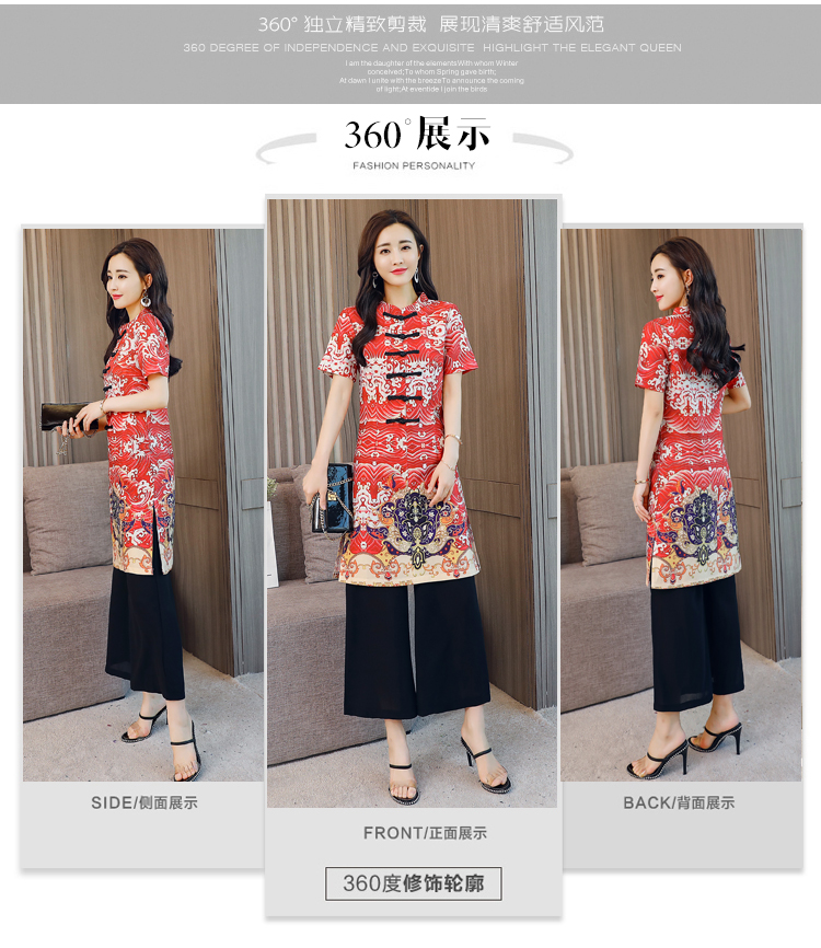 a99a652761f 2019 Sets Womens Outfits Chiffon Pant And Top Summer Chinese Vintage ...