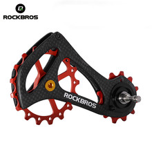 ROCKBROS 17T Bike Carbon Fiber Bicycle Rear Derailleur Pulley Wheel Kit 11 Speed Bicycle Part For Road Bike Set RIVAL FORCE RED