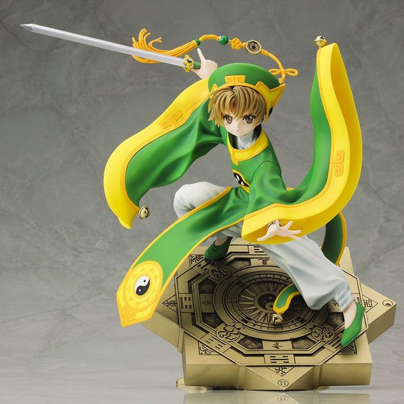 Anime 20 CM Cardcaptor Sakura Li Syaoran 1/7 Scale PVC Painted Action Figure Collectible Model Toy