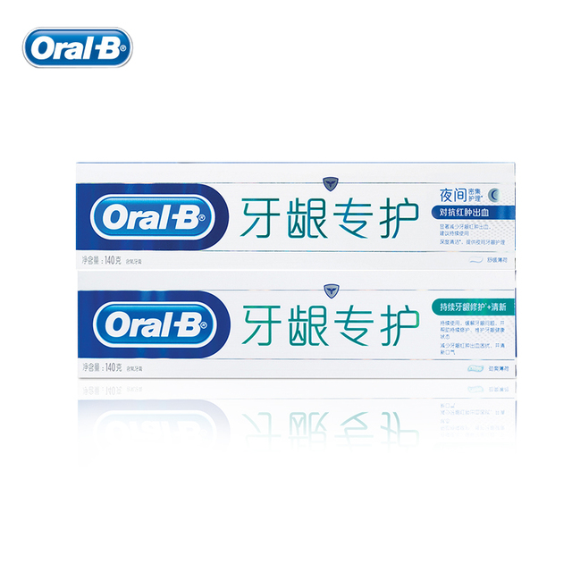 Oral B Fight Gum Swelling&Bleeding Toothpaste 140g + Daily Gum Care&Fresh Teeth Pastes 140g Fluorinated Gum Health Combination