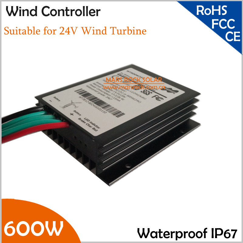 600W 24V waterproof wind turbine generator controller suitable for 100W-600W wind auto identify battery 12/24V voltage low price image