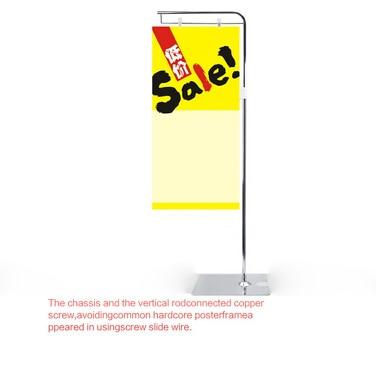 POP promotional banner sign advertising poster clips holder frame ...