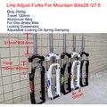 Excelli линия регулировки демпфирования масла вилка блокировки подвески вилки сплава Moutain Bike26/27 5 Bicicleta вилка только 2500 г Путешествия 100 мм