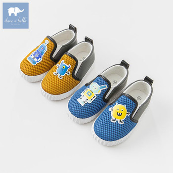 DB7424 Dave Bella spring baby boy fasion shoes cartoon print shoes image