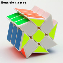 2x2x3 Magic Cube Profiled Classic Puzzle Speed Cubos Hot Wheel Square Educational Toys For Boys Adults