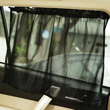 2 шт. Универсальный Боковые шторы салона Солнцезащита боковых стёкол автомобиля УФ-защита сетки Ткань Шторы с присоской Чашки 52*75 см
