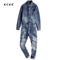 Autumn Tide Men Denim Jacket Suits Japanese Retro Locomotive Tooling Overalls Slim Korean Version Of The