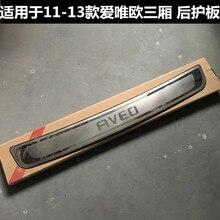 1 шт./компл. Нержавеющая сталь заднего бампера протектор Подоконник покрытие автомобиля для 2011 2013 Chevrolet Aveo Седан 4DR Тюнинг автомобилей