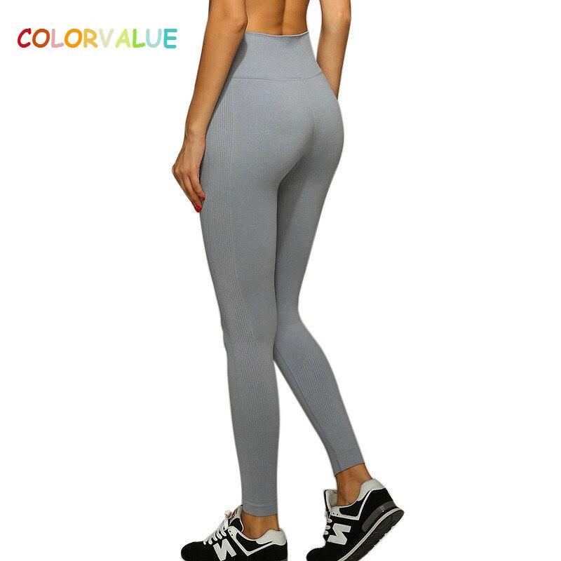 Colorvalue High Flexible Solid Yoga Leggings Women Push Up Seamless Sport Workout Leggings Anti-sweat Comfortable Gym Leggings
