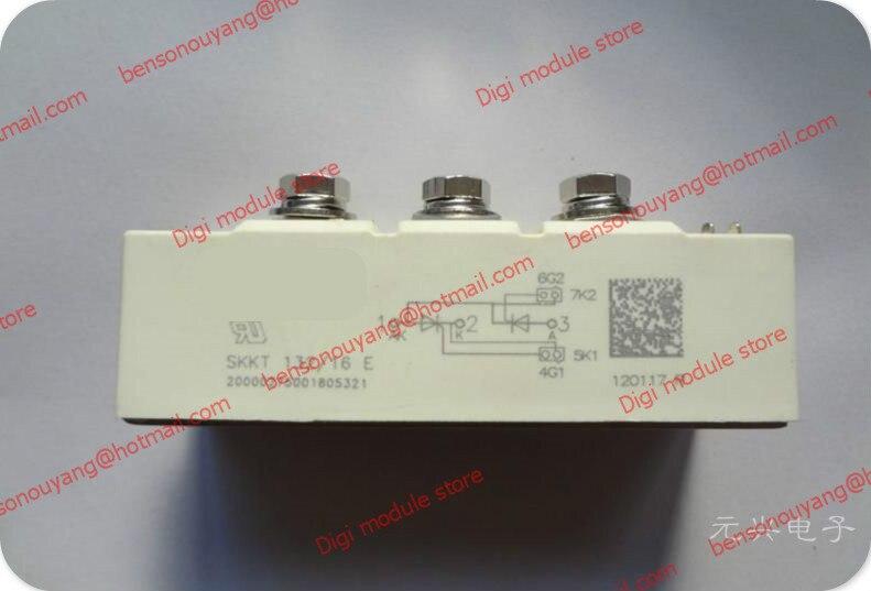 SKN130/12 SKR130/12 Free ShippingSKN130/12 SKR130/12 Free Shipping