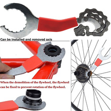 VXM Bicycle Repair Tool Kits Mountain Bike Chain Cutter/Chain Removel/Bracket Remover/Freewheel Remover /Crank Puller Remover