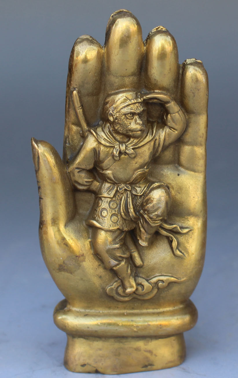 Chinese Bronze Font B Sculpture