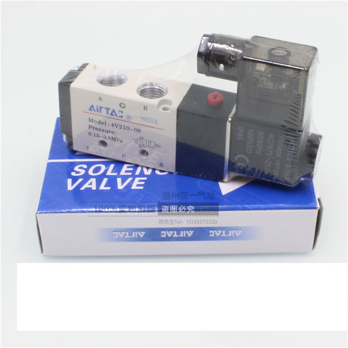 100PCS Voltage Optional 2 Position 5 Port AirTAC Air Solenoid Valves 4V210-08 Pneumatic Control Valve DC 12v 24v AC 110v 220v free shipping 1pcs 1 4 2 position 5 port airtac air solenoid valves 4v210 08 pneumatic control valve 24v 110v 220v