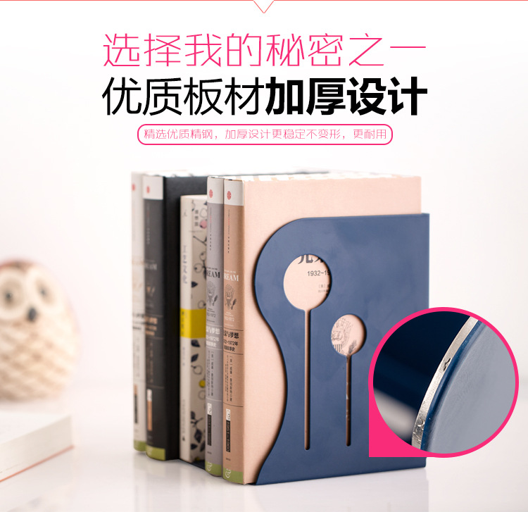 1pc metal Book Organizer School Shelves stationery Retro creative extension-type bookshelf Vintage Metal bookend color random random color hook 1pc