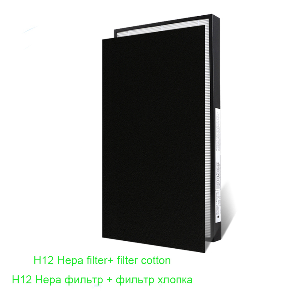 H12 F ZXKP55Z hepa filter for Panasonic F VK655R air purifier filter to collect dust pet hair haze in Air Purifier Parts from Home Appliances