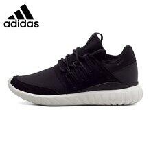 Original New Arrival 2017 Adidas Originals Tubular Radial Unisex Skateboarding Shoes Sneakers