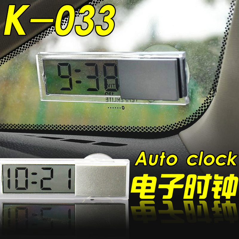 LARATH Durable Digital LCD Display Car Electronic Clock With Sucker Cool / Digital Thermometer for all cars k 036 see through display digital thermometer with suction cup for auto car