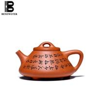 180cc Исин фиолетовый глина камень совок Чай горшок известный ручной работы Малый Zisha горшок дома посуда китайский кунг фу Чай комплект книги