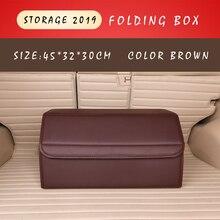 E-FOUR автомобиль элегантный багажник коробка кожаная ткань складной задний ящик для хранения для автомобиля корпус вне двери Кемпинг модный ящик для хранения для автомобиля