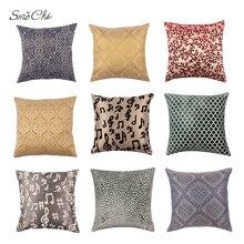 Подушка для подушек Smochi Европейский стиль домашнего декора Текстильный мягкий чехол для надувной подушки Роскошная квадратная кровать Диван-кровать