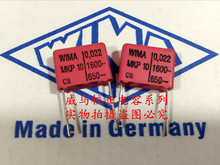 2019 hot sale 10pcs/20pcs German capacitor WIMA MKP10 1600V 0.022UF 1600V 223 22nf P: 15mm Audio capacitor free shipping free shipping 10pcs at 223