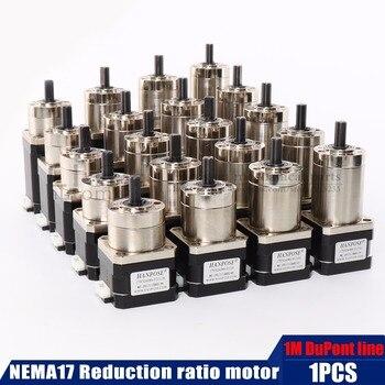 Планетарный редуктор Nema 17 шаговый двигатель все соотношение редуктор для 3D-принтера экструдер механическая рука робот двигатель