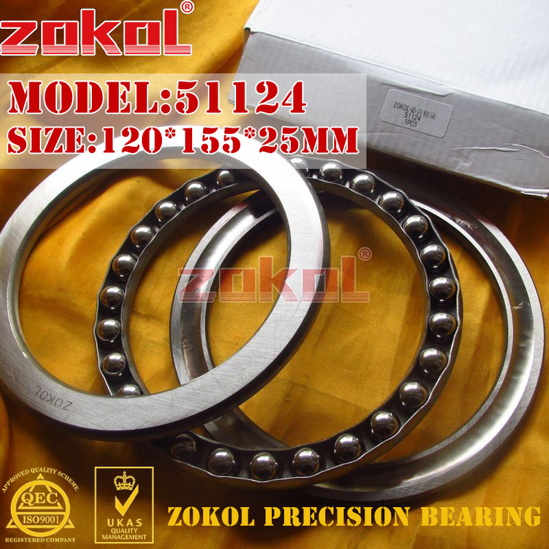 ZOKOL bearing 51124  Thrust Ball Bearing  8124 120*155*25mm zokol bearing 51411 thrust ball bearing 8411 55 120 48mm