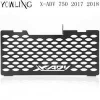 XADV For honda X ADV 2017 2018 For honda X ADV 750 radiator grille guard radiator cover protection Motorcycle accessories