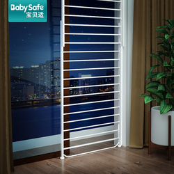 Babysafe window guardrail 20-335CM child protection window security anti-theft net balcony high-rise bay window fence free punch
