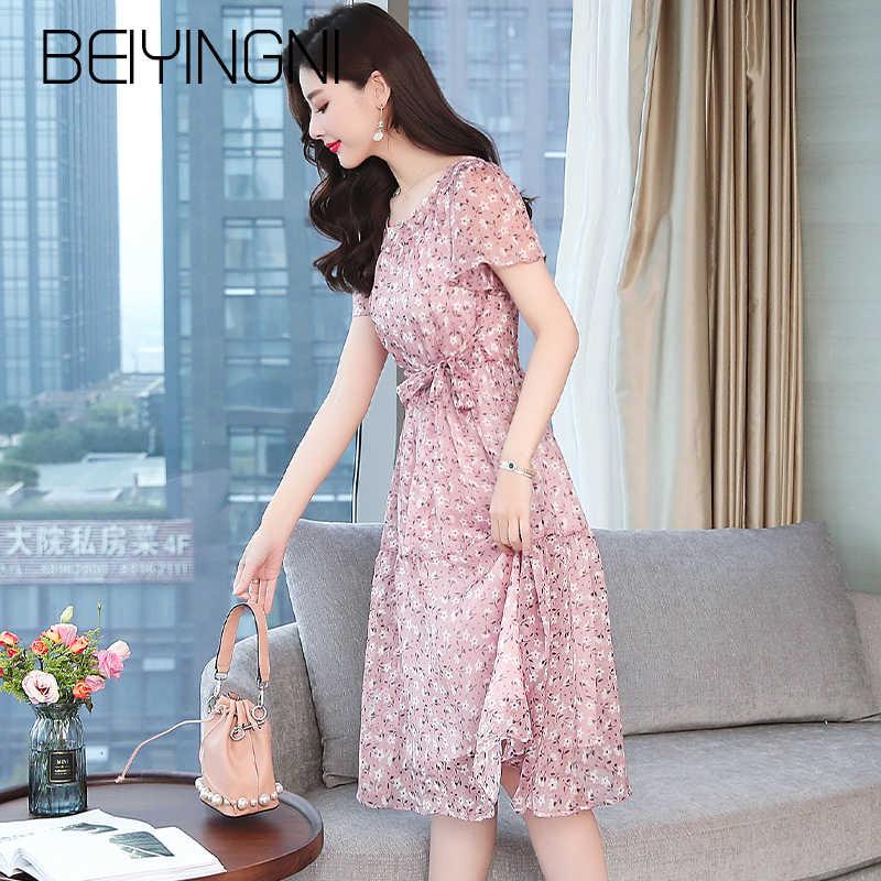 eb7ff4a5bfb61 Beiyingni Fashion Vestidos Cute Chiffon Floral Print Short Sleeve Dress  Women Casual Korean Dress Beach Shift Dresses Vestido