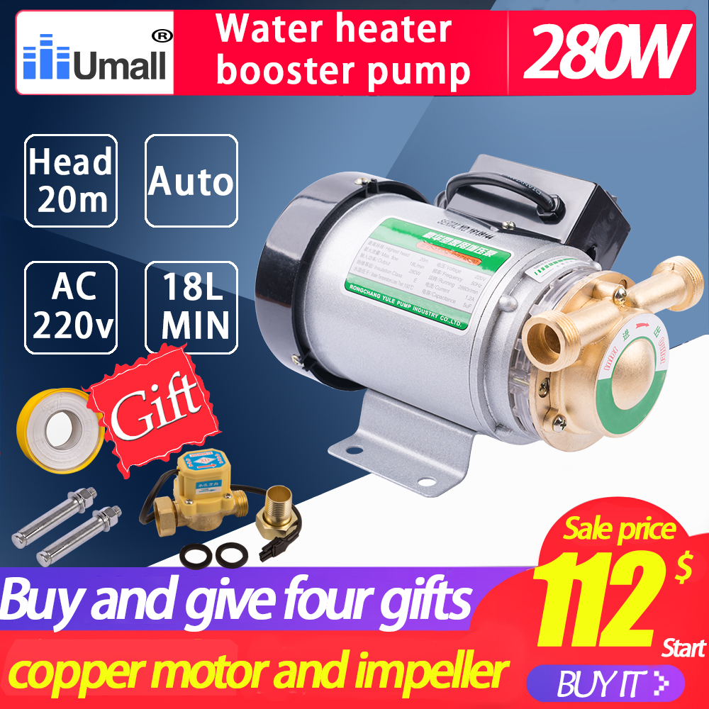 280W Automatic Water Pressure Booster Pump brass head Shower Solar Heater Power clean hot water flow