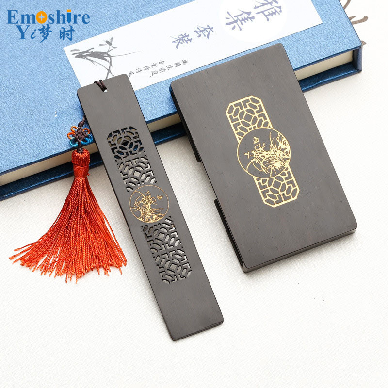 Mahogany Bookmarks Business Card Holder Suit Retro Graduation Gift ...