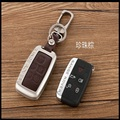 Genuine Leather Car Key Case Fit Para LAND ROVER Discovery 4 Range Rover Freelander 2 Range Rover Sport Interiores Llavero Titular