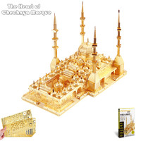 PieceCool 2016 New Released 3D Metal Puzzle Of The Heart Of Chechnya Mosque 3D DIY Russia