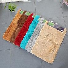 Коврик для ванной однотонный разноцветный 3 шт. Набор для ванной коврик контурный коврик крышка для унитаза однотонный Противоскользящий ковер alfombra ducha antidesl