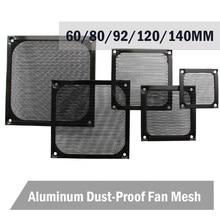 2 uds 80mm 80 60mm 80mm 92mm 120mm ventilador de 140mm a prueba de polvo de aluminio ordenador ventilador con cubierta de malla de cubierta de polvo 14cm 12cm 9cm 8cm 6m