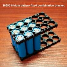 10 шт/лот 18350 18500 18650 литиевая батарея в сборе фиксирующий
