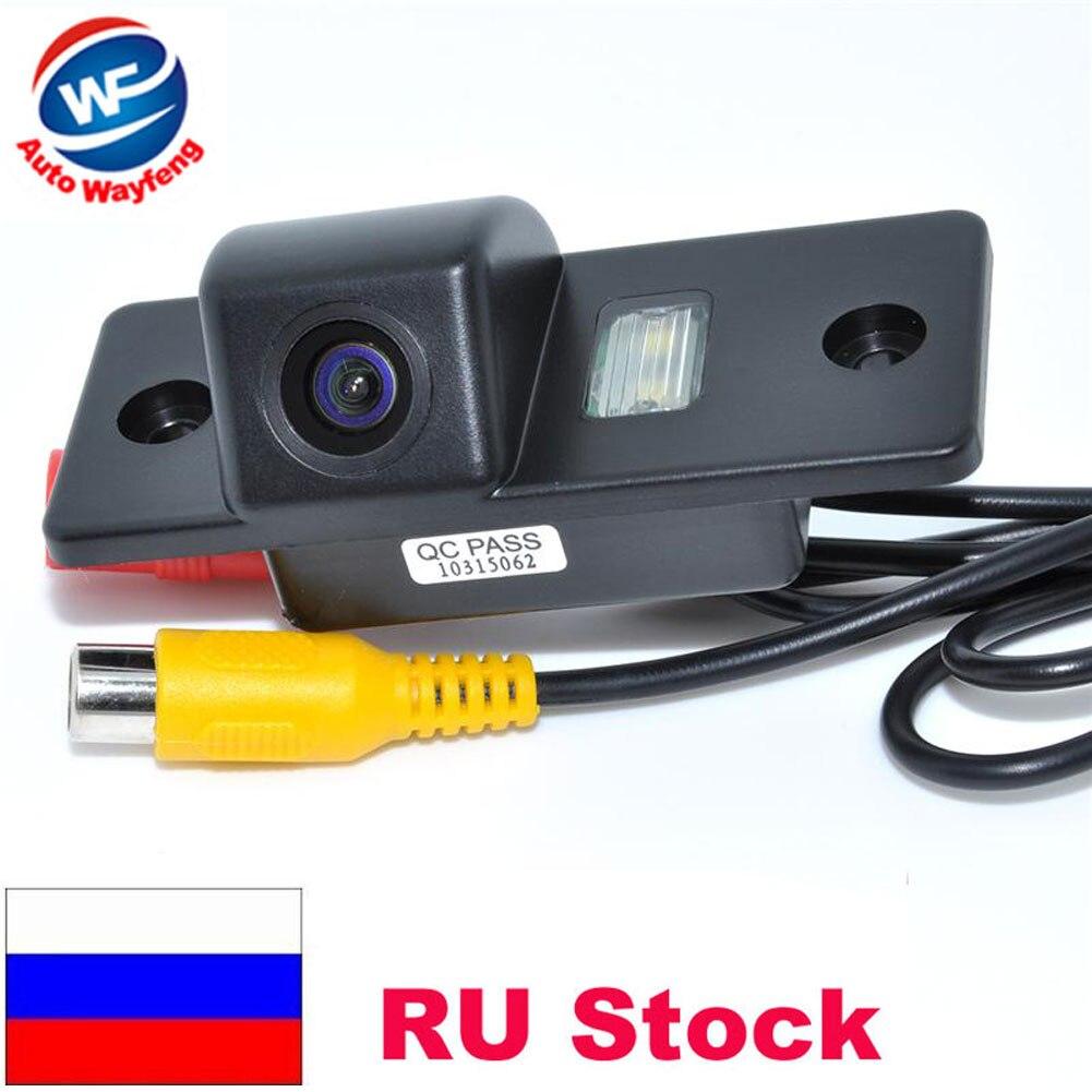 Car Rear View Camera Reversa backup para PORS-CHE CAYENNE VW Volkswagen SKODA FABIA/SANTANA/POLO (3C) /TIGUAN/TOUAREG/PASSAT WF