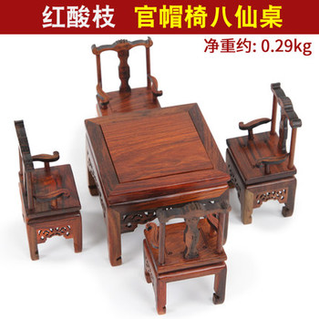 Antique red rosewood Eight Immortals table official hat chair carving crafts ornaments