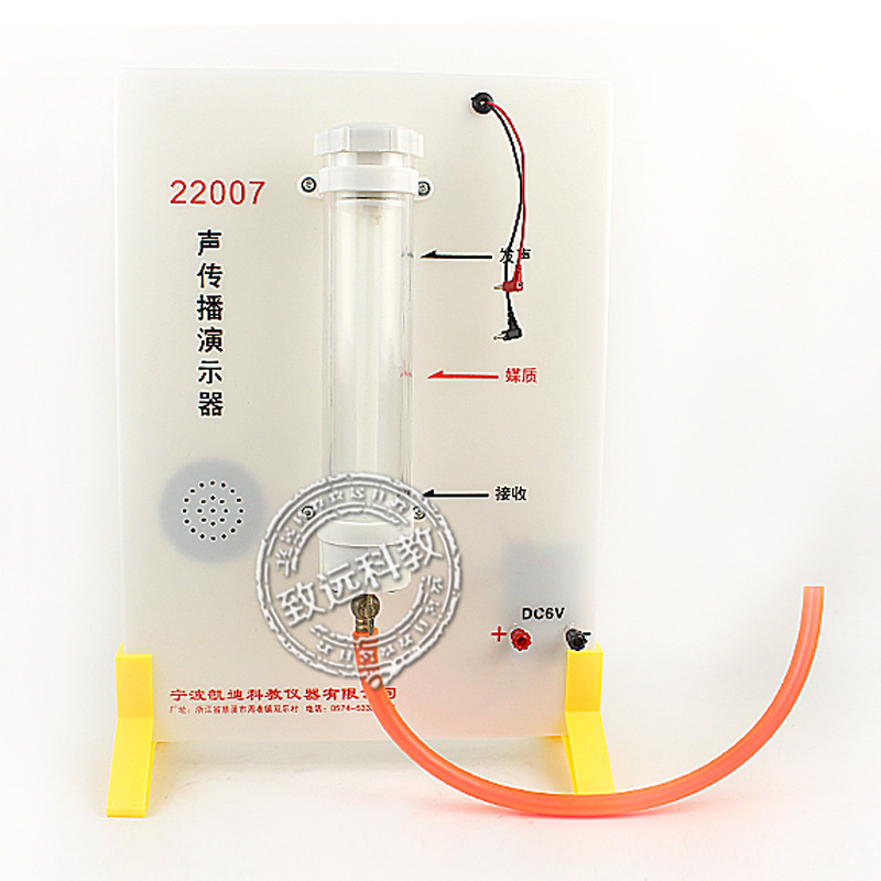 Sound Propagation Demonstrator Junior High School Physics Teaching Instrument Equipment Aids vacuum hood suction disc bell in vacuum laboratory jar sound physics for sound propagation experiment and low pressure