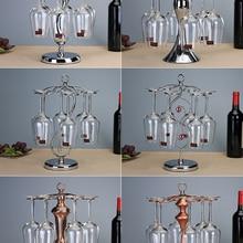 Бокал для вина, стойка для кухни, бар, чашка, подвеска, металлический бокал, Демонстрационный стенд