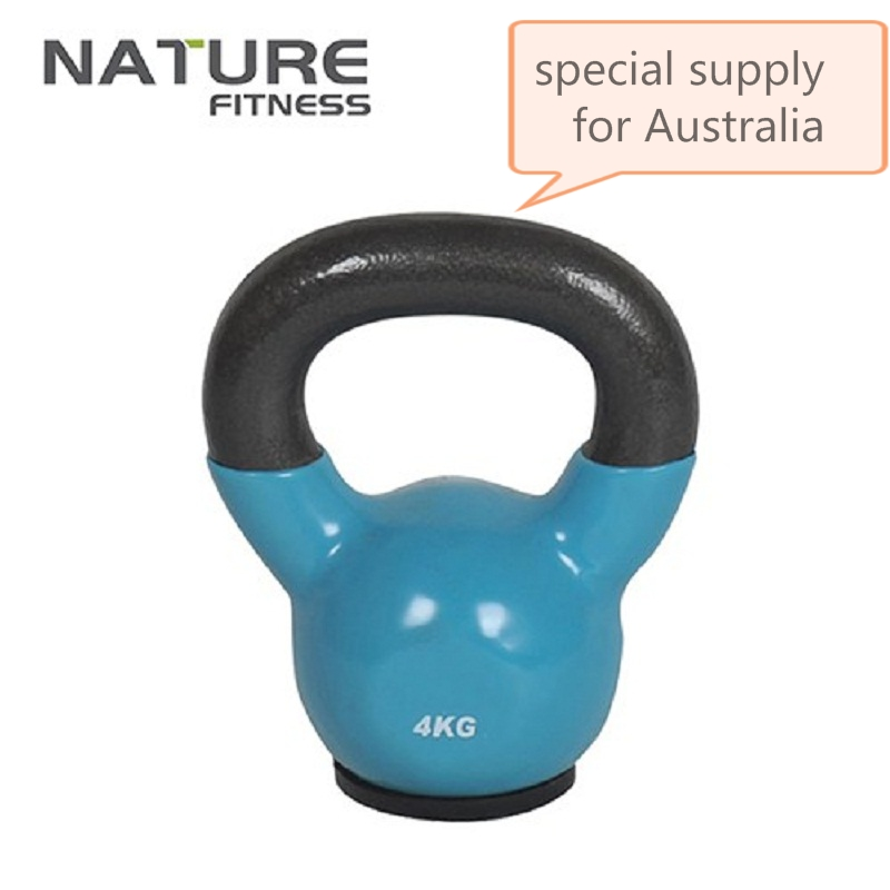 4-24KGS BRAND NEW VINYL Kettlebell Lifting Dumbbells Exercise Training Tools-Vinyl Dipped With Flat Rubber Base