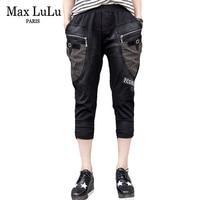 Max LuLu 2018 Spring Luxury Punk Designer Girls Striped Harem Pants Womens Black Jeans Slim Fit