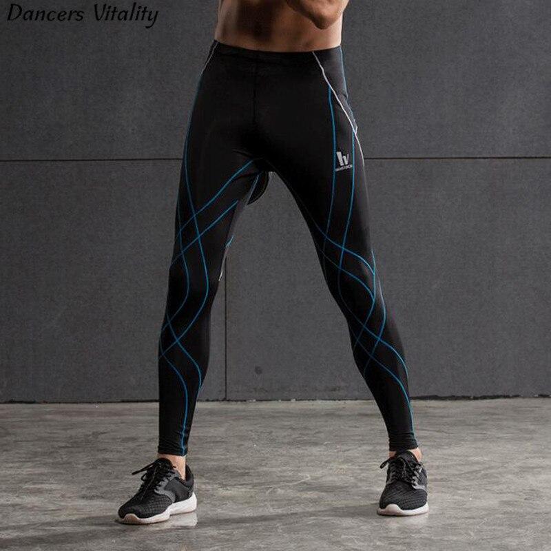2017 Men's Sportswear Fitness Pants Quick Dry Pneumatic Compression Pants Elastic Pants Sports Basketball Tights Leggings