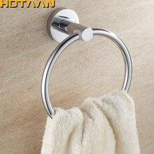 Горячая,, держатель для полотенец для ванной комнаты, настенные круглые кольца для полотенец из нержавеющей стали, вешалка для полотенец, YT-10991