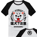 2017 Anime Gintama Silver Soul Elizabeth Sadaharu Cosplay Camiseta de Manga Corta T-shirt Unisex Del O-cuello Camisetas de Algodón