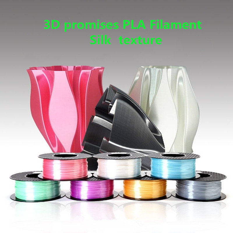 3D printer filament PLA 1.75mm 1KG silk textured supplies 0.5KG цена
