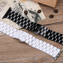 2019 New Arrival Ceramic Apple Watch Band for iWatch 1/2/3/4/5 38mm 40mm 42mm 44mm iPhone Bracelet